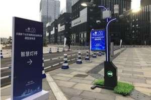10大创新!智慧灯杆助力澳门智慧城市建设先行液压油箱